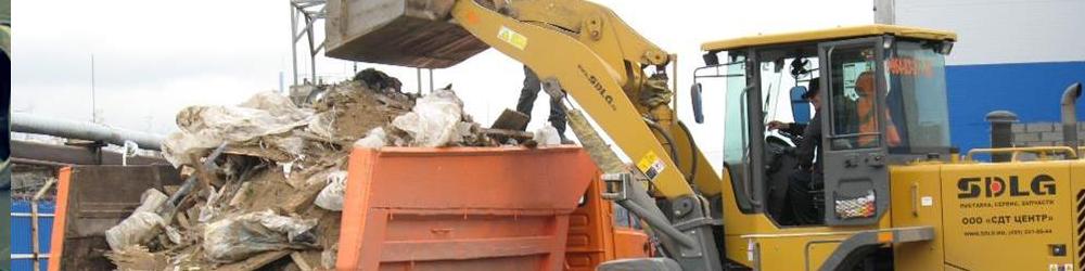 Вывоз мусора уборка квартир