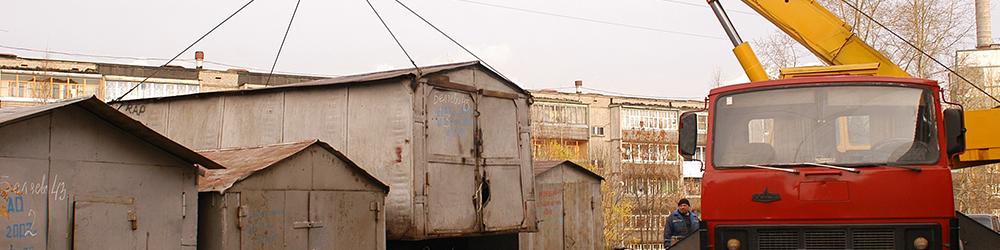 demont-garazhey