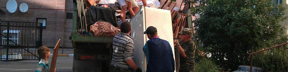 Утилизация мебели и вывоз мусора